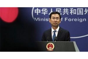 همکاریهای چین با ایران باید مورد احترام باشد