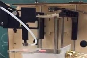 تولید اندام زنده بدن توسط بازوی رباتیک