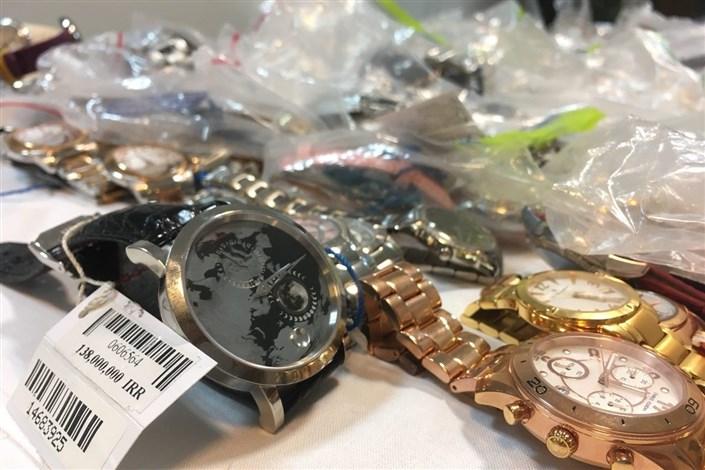 ساعت مچی های قاچاق