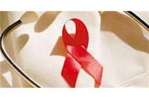 انجام آزمایش تشخیص HIV در مرکز مشاوره دانشگاه تهران