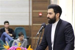 پذیرش دانشجوی دکتری بدون آزمون در دانشگاه تهران