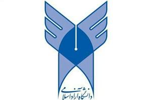 چهارمین نشست کرسی آزاد اندیشی رسانه ای برگزار می شود
