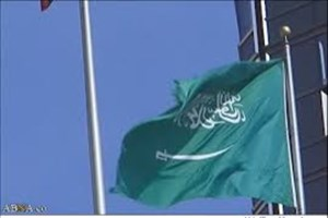 اعدام 37 نفر در عربستان سعودی