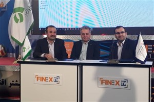 قرارداد همکاری بین دانشگاه الزهرا (س) و سازمان بورس منعقد شد