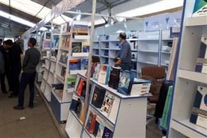 غرفه مرکز نشر علمی و رسانه های دانشگاه آزاد اسلامی در نمایشگاه کتاب آغاز به کار کرد