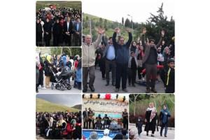 برگزاری همایش پیاده روی خانوادگی در بوستان جنگلی سرخه حصار