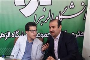 ارتباط دانشگاه الزهرا با صنعت در حوزه اوراق بهادار توسعه می یابد