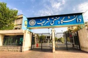 زمان برگزاری مصاحبه دکتری 98 دانشگاه شریف اعلام شد