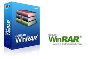بهدست آوردن کنترل کامل دستگاه با استفاده از نقص موجود در WINRAR