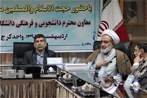 آرمان دانشگاه آزاد اسلامی تحقق علم دینی در جامعه است