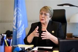 سازمان ملل اعدام های جمعی عربستان را محکوم کرد