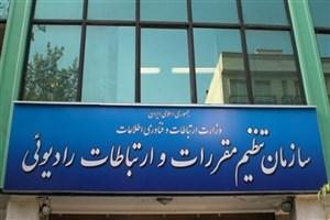 سازمان تنظیم مقررات نیروی متخصص می پذیرد