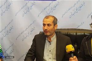 بازدید رئیس مرکز رسانه و نشر علمی دانشگاه آزاد اسلامی از نمایشگاه کتاب تهران