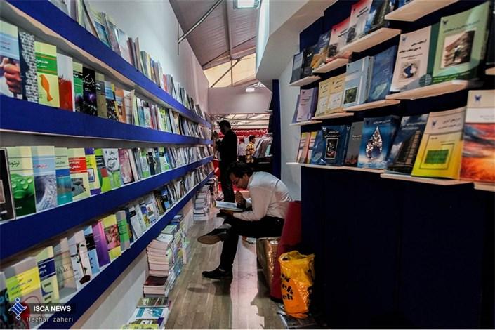 غرفه دانشگاه آزاد اسلامی در سی و یکمین نمایشگاه کتاب