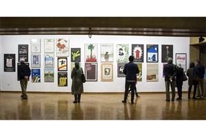 نمایشگاه «پوسترهای موسیقی ایران» افتتاح شد