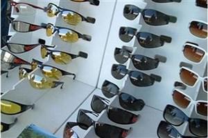 کشف 2982 عینک قاچاق به ارزش یک میلیارد و ۴۰۰ میلیون ریال