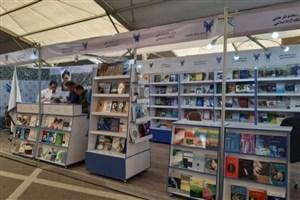معرفی آثار پرفروش واحدهای دانشگاه آزاد در نمایشگاه کتاب