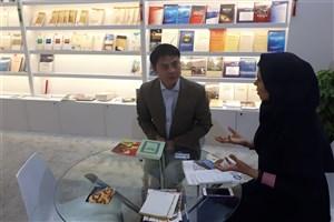 تحقیق در باب اسلام کار ویژه دانشجویان چینی است
