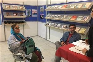 اقبال ایتالیاییها به کتابهای ایرانی