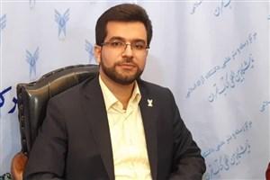 دانشگاه آزاد واحد یادگار در دانشگاه تهران رویداد استارتآپی برگزار میکند