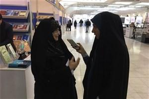 طرح «تاپ» آثار فاخر ایرانی را در اختیار خارجی ها قرار می دهد