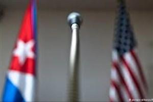انتقاد وزرات خارجه کوبا از آمریکا