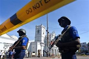 احتمال تکرار حملات تروریستی در سریلانکا وجود دارد