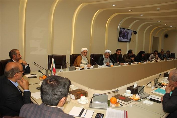 جلسه شورای تخصصی فرهنگی استان