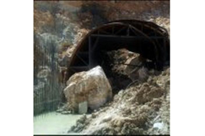 ریزش تونل در آزادراه تهران- شمال