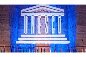 Call for Entries: 2019 UNESCO Innovation Award Ceremony