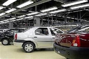 لیست جدید قیمت انواع خودرو داخلی در بازار اعلام شد+ جدول