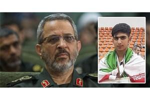 هدیه سازمان بسیج مستضعفان به دانشآموز غیور ایرانی
