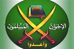آمریکا به دنبال تروریستی اعلام کردن اخوان المسلمین
