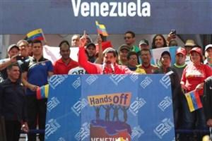 درخواست مادورو از مردم ونزوئلا برای حضور در خیابان ها