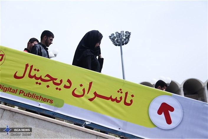 بازدید رِییس دانشگاه آزاد اسلامی از نمایشگاه کتاب تهران