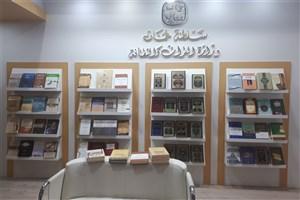 آشنایی با فرهنگ ایران مورد توجه عمانی ها است