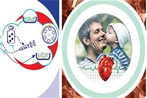 درمان نارسایی های قلبی با محصولات ایرانی