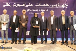 استادان نمونه در ایران، تحصیلکرده در خارج!