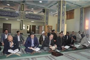 مسابقات بخش شفاهی قرآن و عترت (ع) در مرحله استانی به میزبانی واحد شبستر برگزار شد