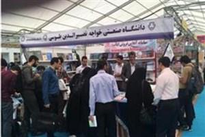 وضعیت نشر دانشگاه های صنعتی در نمایشگاه کتاب تهران