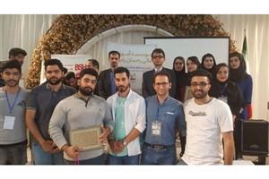 دانشگاه آزاد اسلامی واحد رامسر در مسابقات بتن پرمقاومت خوش درخشید