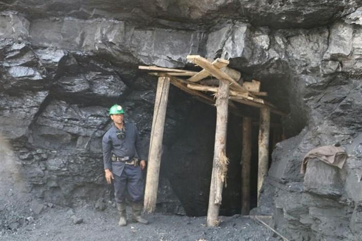 معادن زغال سنگ کوهبنان