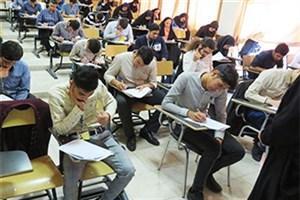 بیست و چهارمین المپیاد علمی دانشجویی در دانشگاه فردوسی مشهد برگزار شد