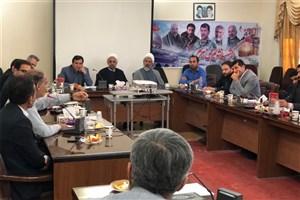 جلسه دبیران مناطق شورای قرآن وعترت دانشگاه آزاد اسلامی برگزار شد