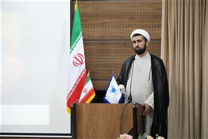 اولین همایش تخصصی فعالان فرهنگی دانشگاه آزاد اسلامی استان فارس در واحد شیراز برگزار شد