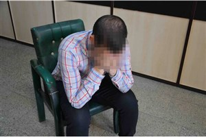 ضارب پدر شهید مدافع حرم خود را تسلیم پلیس کرد