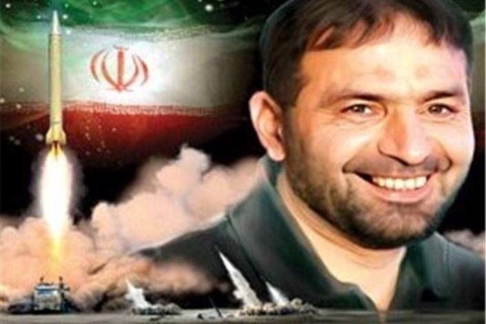 طهرانی
