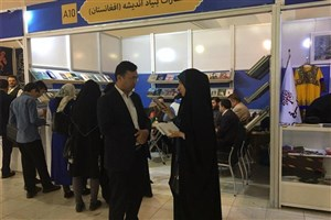Afghanistan Presents Scientific Quarterly and Books in Tehran Book Fair