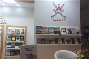 Omanis Having Feeling of Interest to Iranian Culture