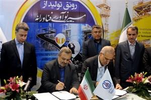 پژوهشگاه صنعت نفت و دانشگاه آزاد تبریز تفاهمنامه همکاری امضا کردند